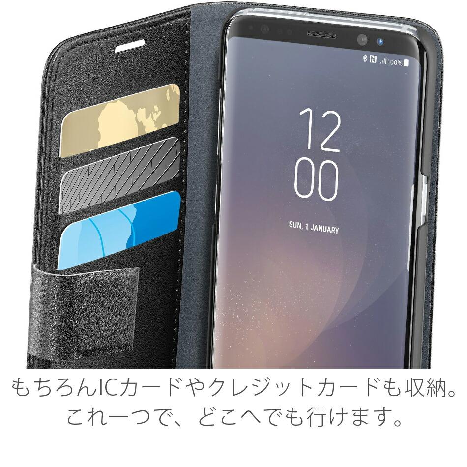 ICカードやクレジットカードも収納可能。
