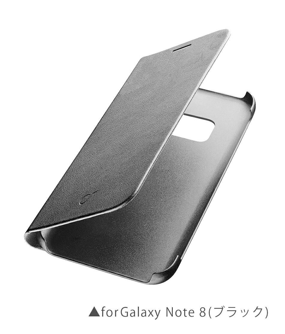 サムスンギャラクシーNote8の手帳型ケース(ブラック)