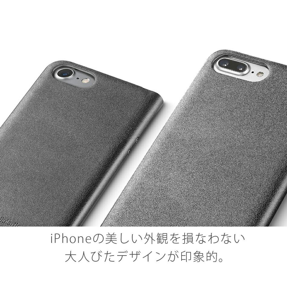 iPhoneの美しい外観を損なわない大人びたデザインが印象的。