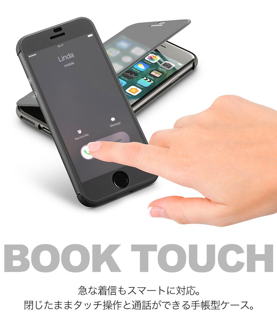 急な着信もスマートに対応。閉じたままタッチ操作と通話ができる手帳型ケース