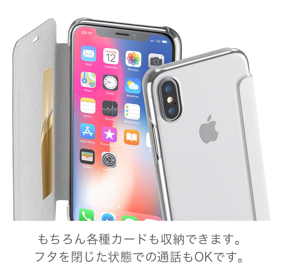 Clearbook for iPhoneX iPhone8 iPhone7 iPhone6s iPhone6