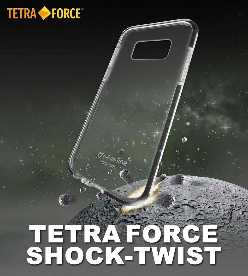 強化TPU素材と衝撃吸収バンパーを搭載。米軍規格を突破した、Galaxy S8 / S8+専用の耐衝撃ケース。