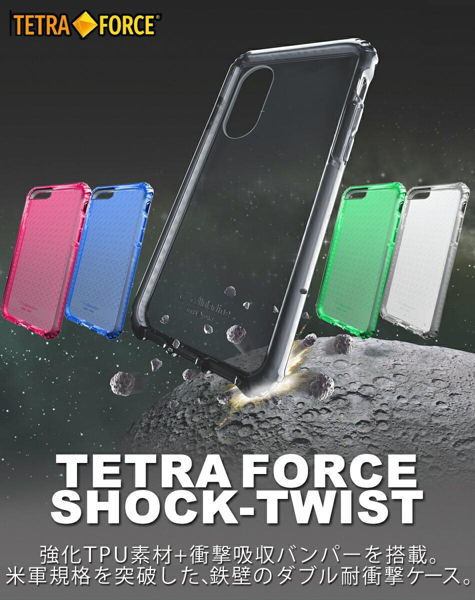 iPhone7s 耐衝撃ケース
