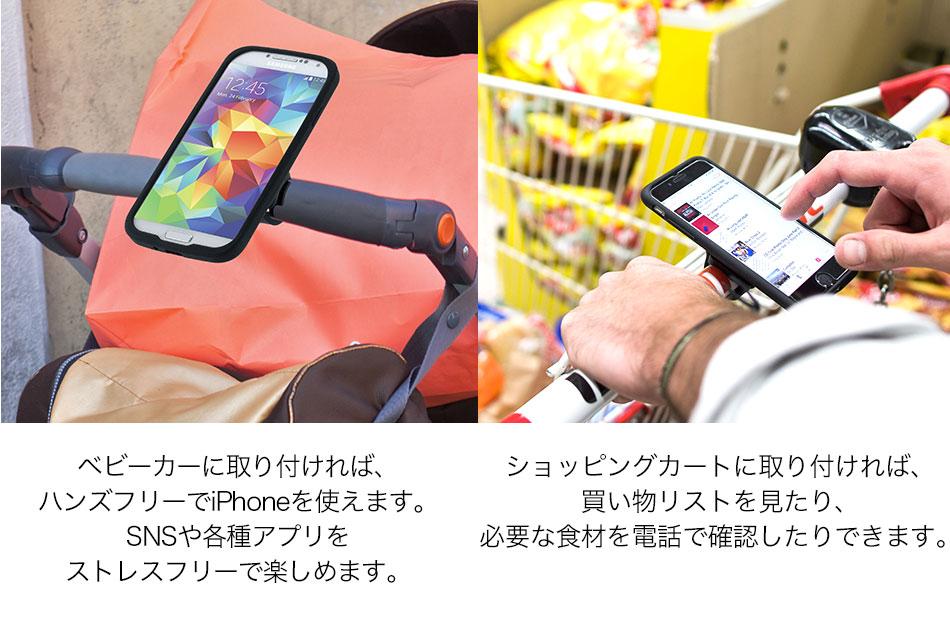 ベビーカーやショッピングカートにも取り付けできます。