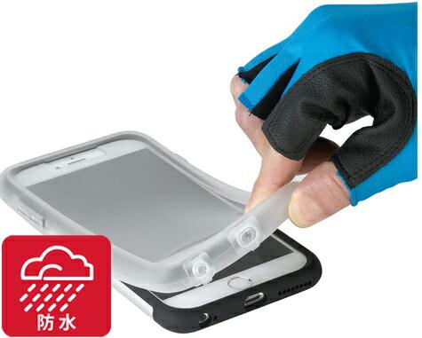 防水・防塵レインカバー付き。