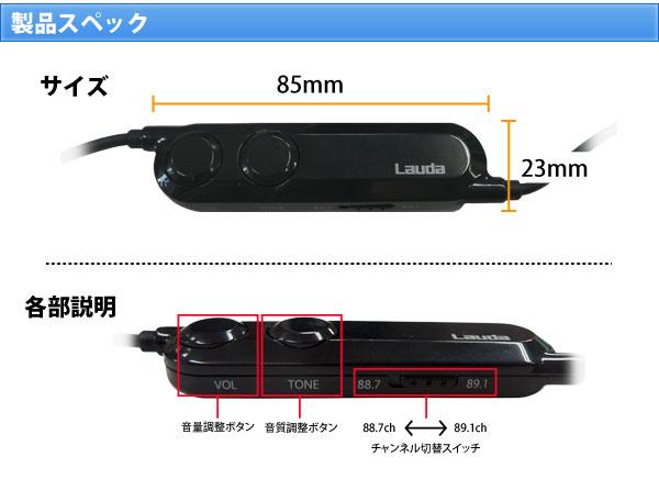 XL-117の製品スペック