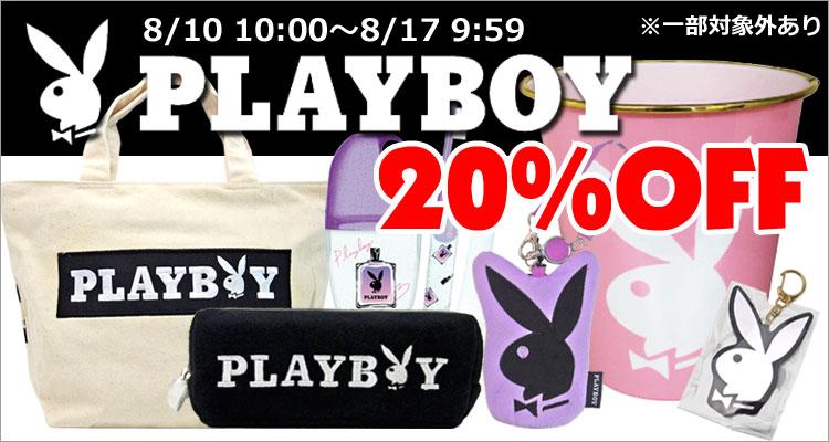 PLAY BOY20%OFF