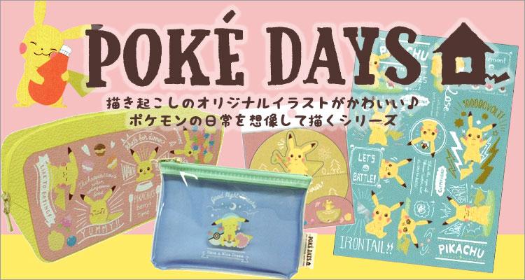 POKE DAYS