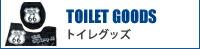 Toilet GOODS