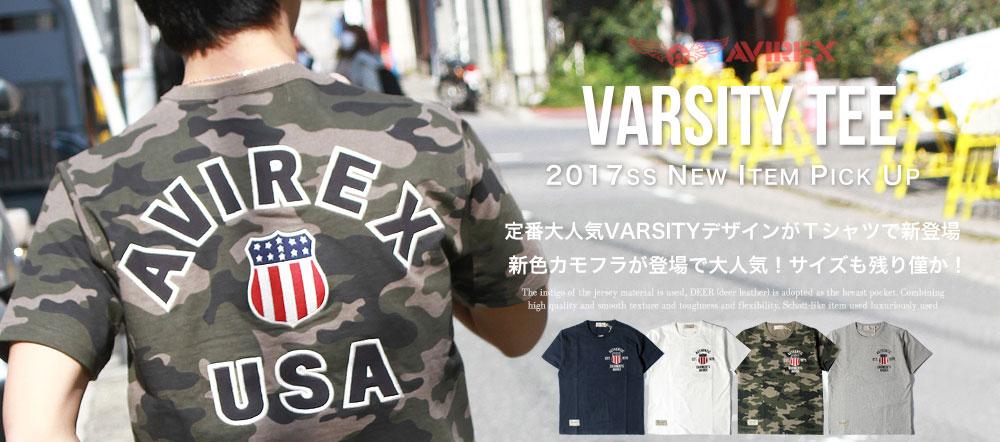 AVIREX VARSITY TEE