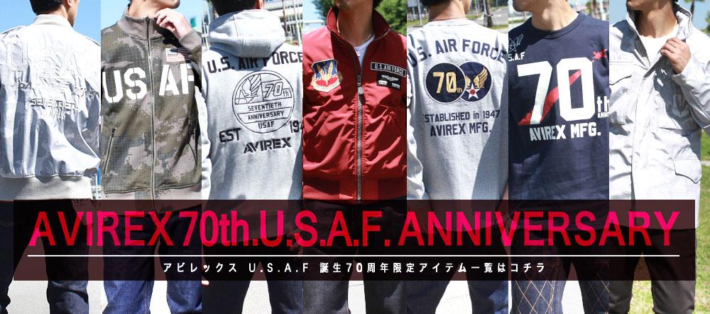 USAF 70th