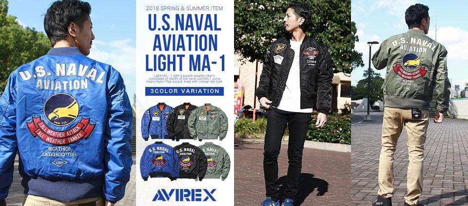 AVIREX AVIATION MA-1