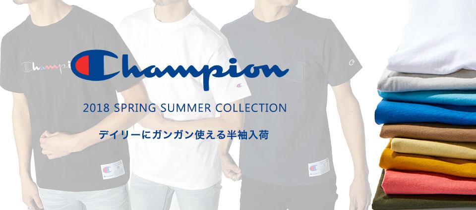 Champion 2018 S/S