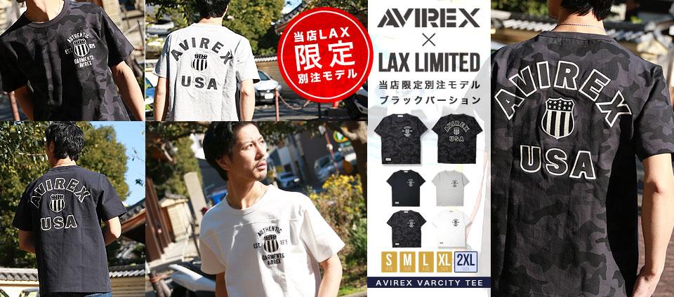 バーシティ LAX Tシャツ