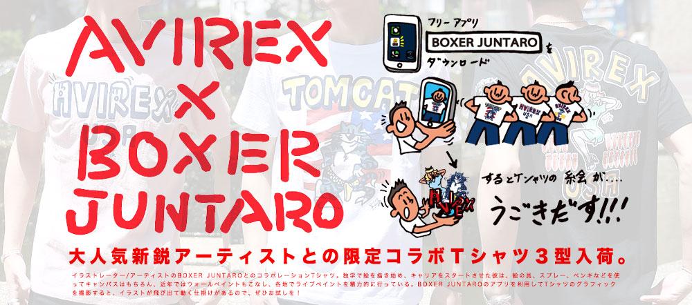 AVIREX×BOXER JUNTARO