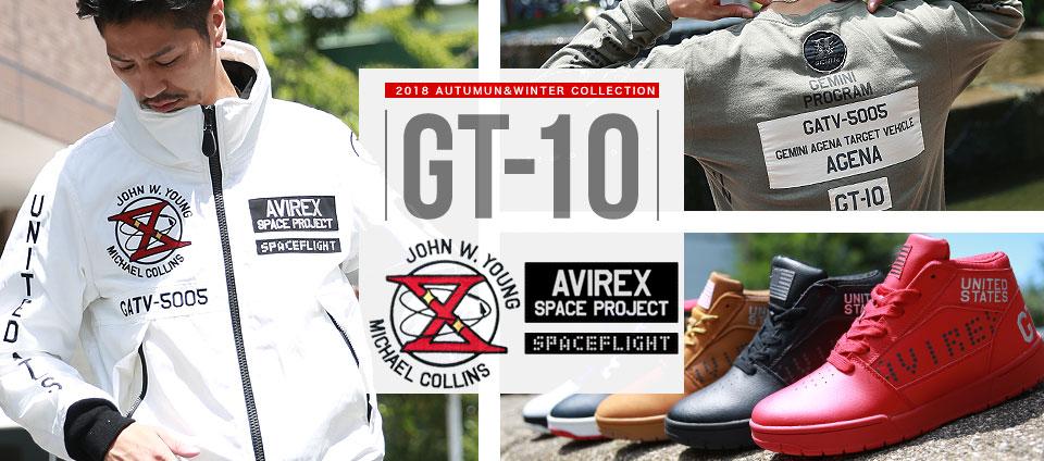 AVIREX GT-10