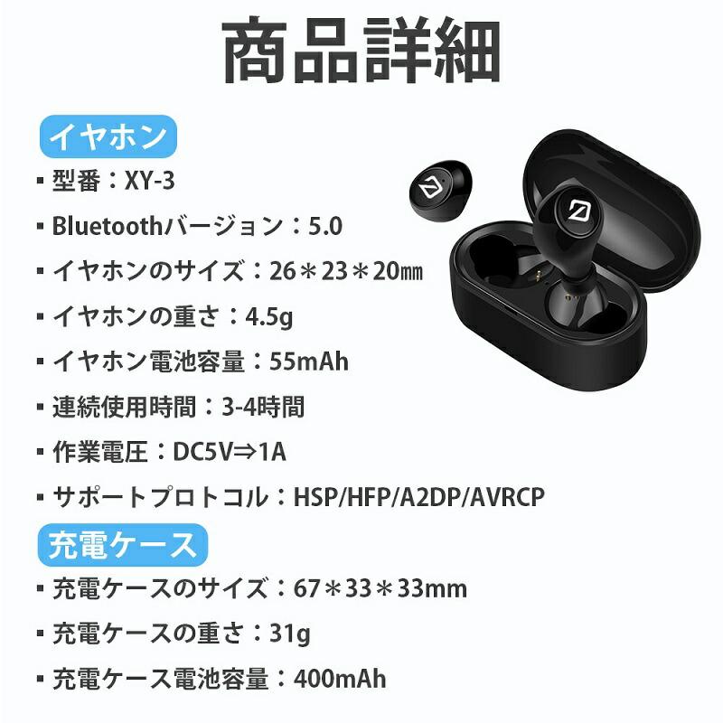 bluetooth ワイヤレスイヤホン イヤホン イヤフォン ワイヤレス ワイアレスイヤホン ワイアレスイヤフォン 完全ワイヤレス bluetooth ブルートゥースイヤホン iphone ブルートゥース スポーツ 片耳 両耳 高音質 マイク マイク付き 通話 左右分離型