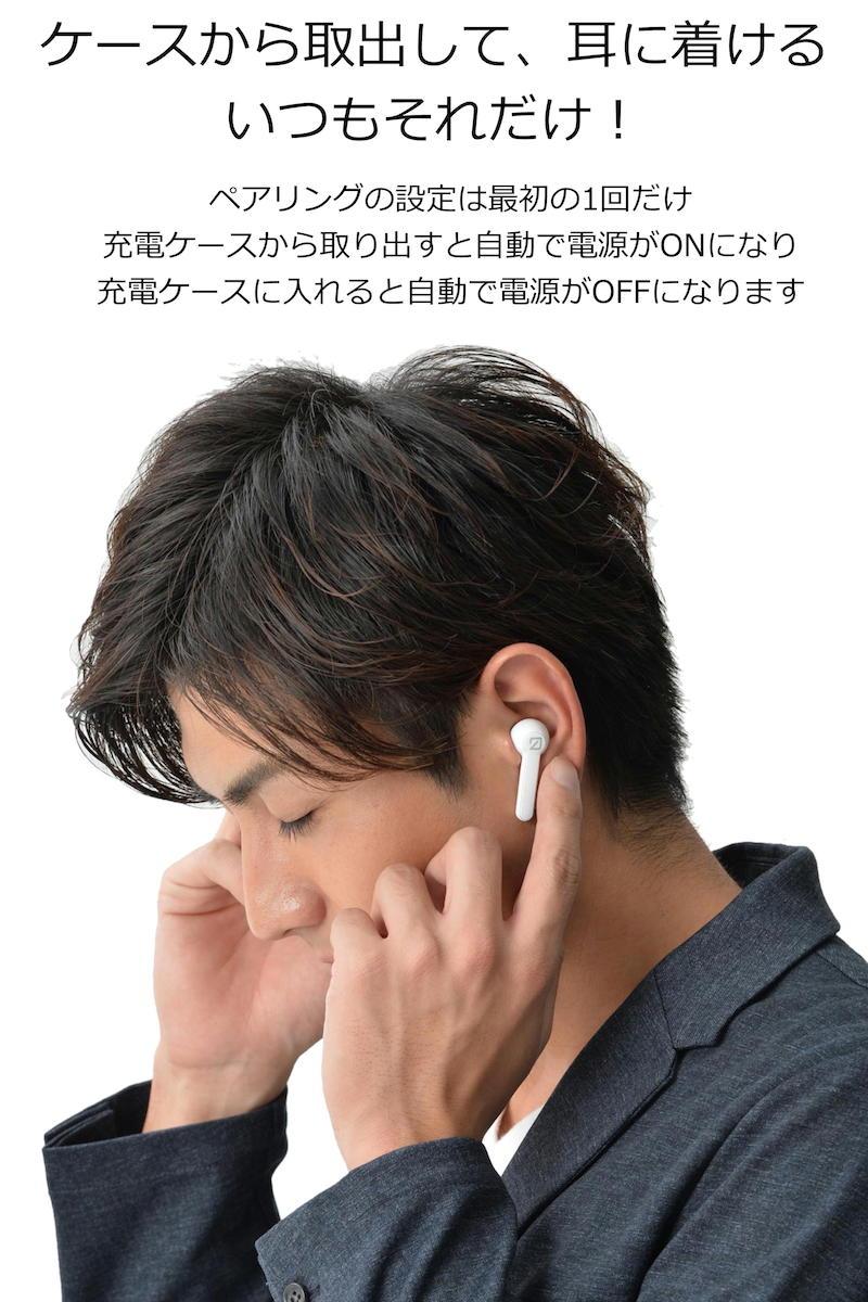【楽天1位】着後レビューでイヤホン!  ワイヤレスイヤホン ブルートゥースイヤホン カナル型 ワイヤレス ヘッドホン マグネット bluetooth イヤホン 高音質 ブルートゥース イヤホン 防水 通話 音量調整 Siri対応 両耳 片耳 マイク内蔵 iPhone/Android対応