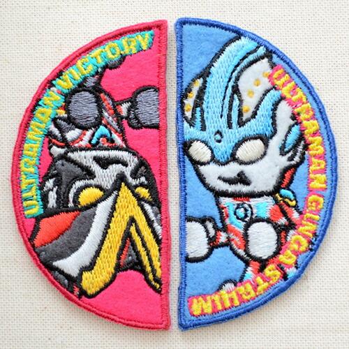 ワッペン ウルトラマンシリーズ ギンガストリウム&ビクトリー(2枚組) PU500-PU33