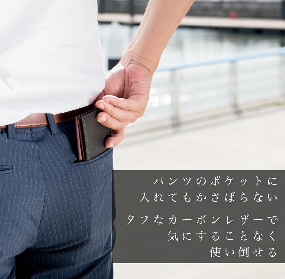 パンツのポケット