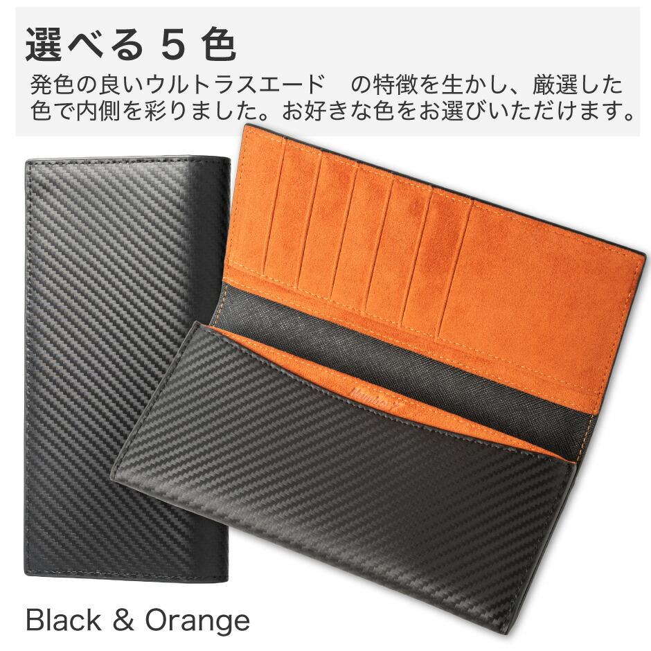 選べる5色1