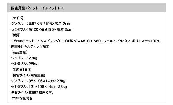 大容量収納ファミリーチェストベッド TRACT トラクト マルチラスマットレス付き B+C 組立設置 ワイドK200 日本製 収納ベッド (シングル+シングル) ベット 収納付き 木製 国産 引き出し付き 棚付き コンセント付き 大型 広い 夫婦() 大容量収納ファミリーチェストベッド TRACT トラクト マルチラスマットレス付き B+C 組立設置 ワイドK200 日本製 収納ベッド (シングル+シングル) ベット 収納付き 木製 国産 引き出 ソファ ショッピング ダイニングセット