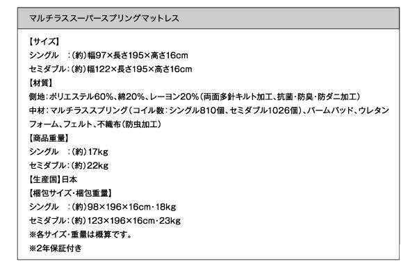 大容量収納ファミリーチェストベッド TRACT トラクト マルチラスマットレス付き B+C 組立設置 ワイドK200 日本製 収納ベッド (シングル+シングル) ベット 収納付き 木製 国産 引き出し付き 棚付き コンセント付き 大型 広い 夫婦() 大容量収納ファミリーチェストベッド TRACT トラクト マルチラスマットレス付き B+C 組立設置 ワイドK200 日本製 収納ベッド (シングル+シングル) ベット 収納付き 木製 国産 引き出 ソファ e-バザール ライフインテリア シングルベッド コーナーソファ