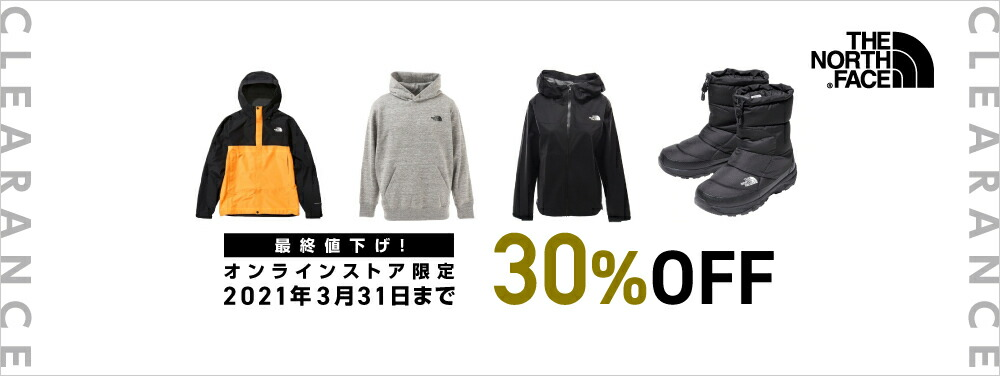 THE NORTH FACE クリアランス 対象品 30%OFF