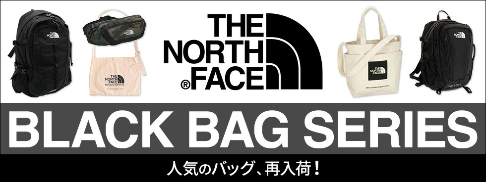 THE NORTH FACE BLACK BAG SERIES