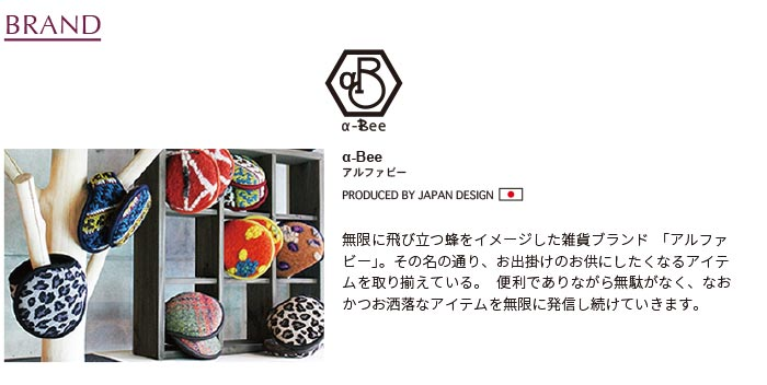 α-Bee