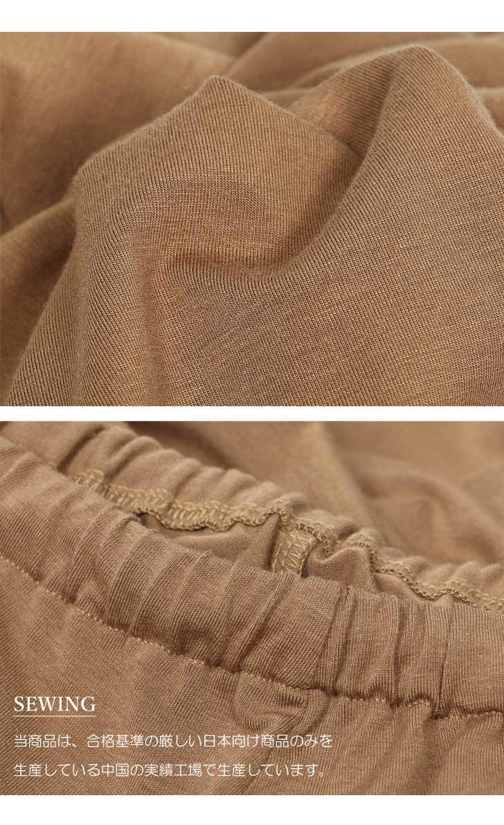 ガウチョ オールインワン コンビネゾン レディース 半袖