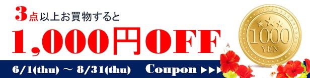 Goldクーポン -Le ciel clair全商品共通1000円クーポン Le ciel clair