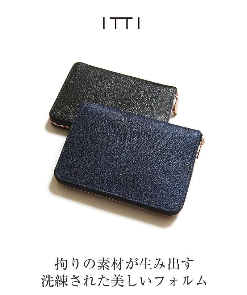 ITTI イッチ CRISTY STUFFING MID WLT クリスティスタッフィングミドルウォレット 二つ折り財布 ラウンドジップ 藍桟革 本藍