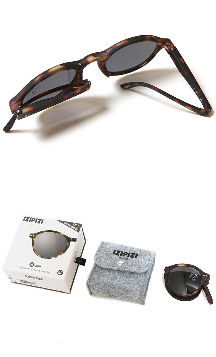 IZIPIZI イジピジ see concept シーコンセプト メガネ 眼鏡 老眼鏡 サングラス #F SUN グレーレンズ グリーンレンズ フォールディング 折りたたみ