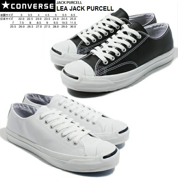 3b29f4ee9a9 ... brand   Kids   Converse A renewal model of the Jack Pursel leather.  カップインソール、立体成型ヒールパッチ、さらにアッパーには、今まで以上に足なじみの ...