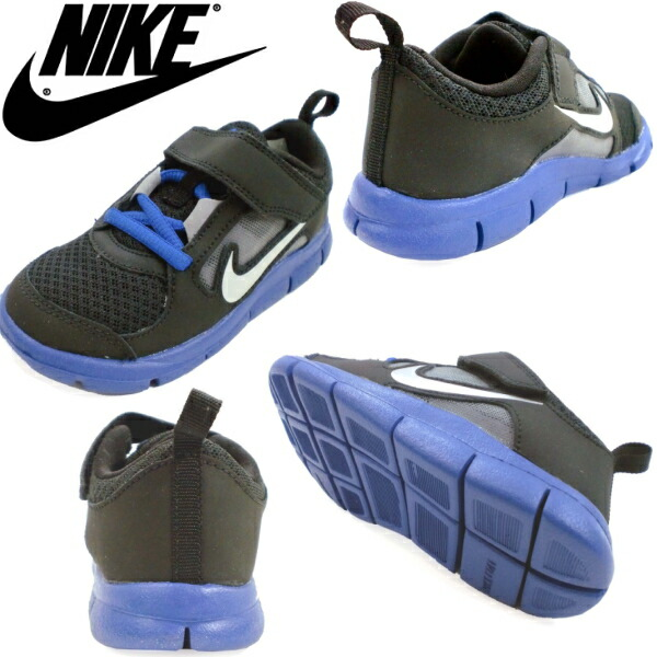 Details about NIKE FREE RUN 3 (PSV) CYBER REFLECTIVE SILVER YOUTH KIDS SIZE 3.0