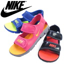 Nike Sandals Junior Nike City Sandal Iii Gs Ps 443372