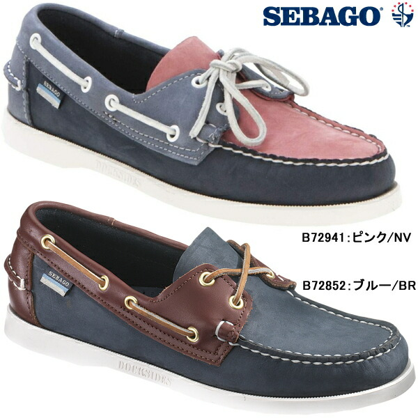 Dock Shoes For Women