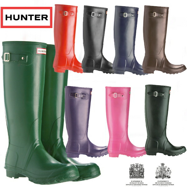 Select Shop Lab Of Shoes Hunter Rain Boots Genuine Long