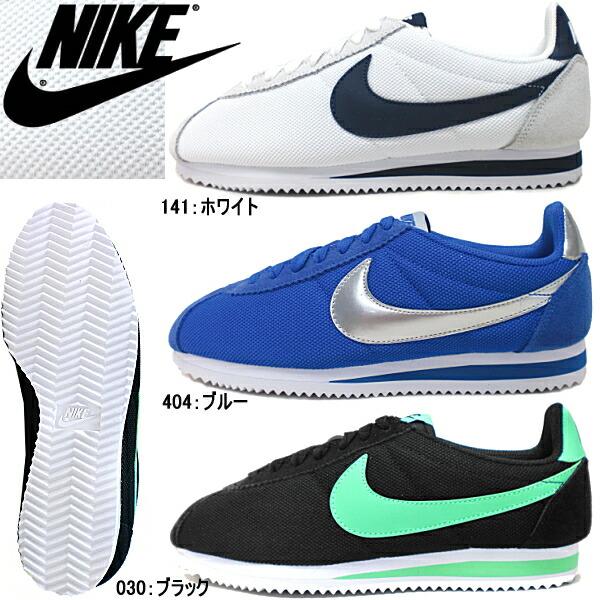 check out a0a9b 13685 Nike Classic Cortez Nylon Premium Men s Shoe