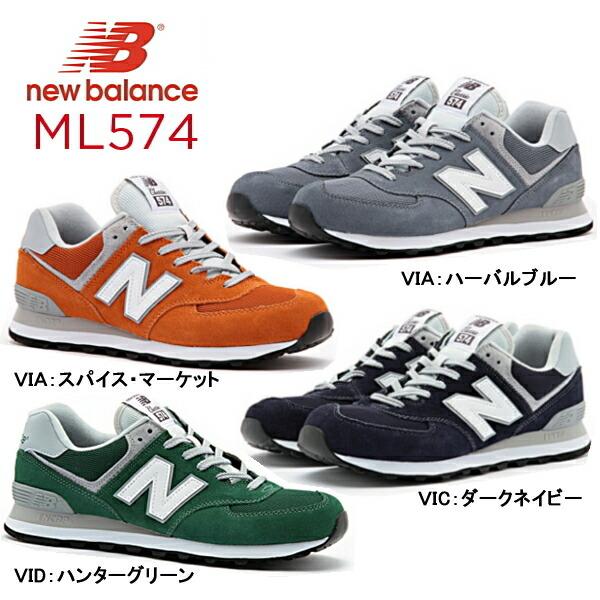 nb ml574