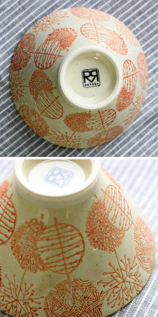 マットリーフ飯碗赤(陶器)