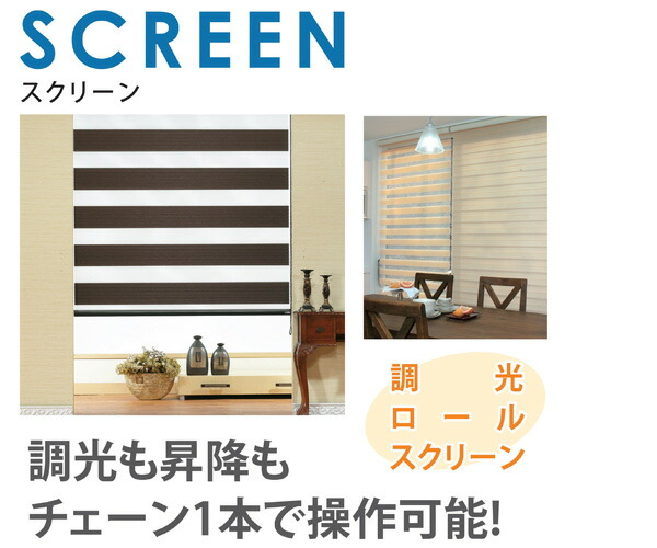 how to choose kitchen cabinets lealea light roll screen order size 100 chain 16843