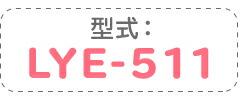 LYE-511