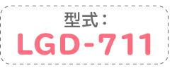 LGD-711