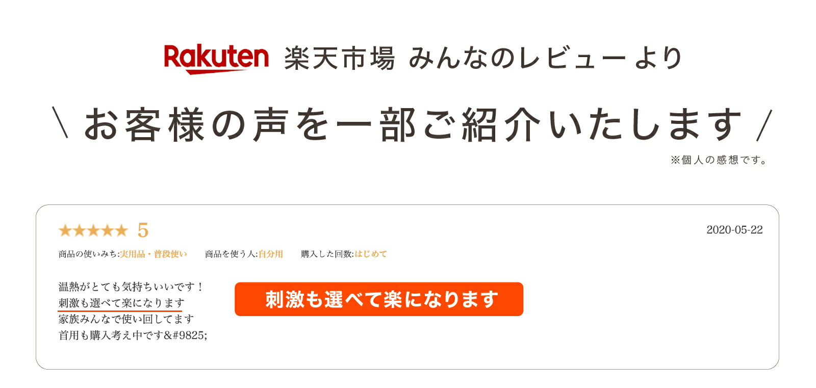 MYTREX EMS HEAT STRETCH 腰 マッサージ