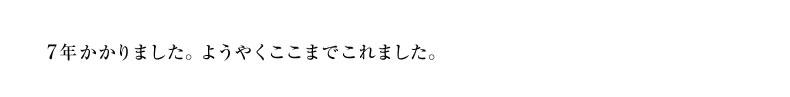 text_01.jpg