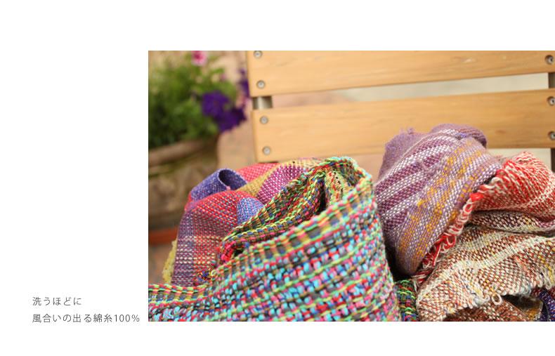 洗うほどに風合いの出る綿糸100%