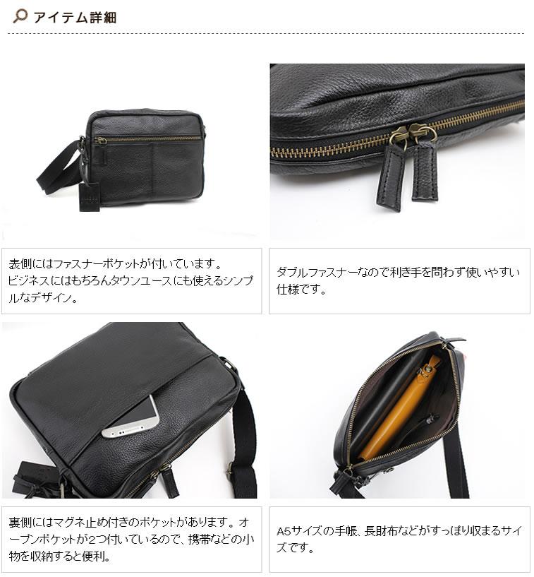 横型ショルダーシンプルバッグ(牛革)