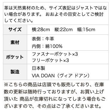 ちょうど良いサイズ感が魅力!レザーリュックサック(牛革/日本製/VIA DOAN)